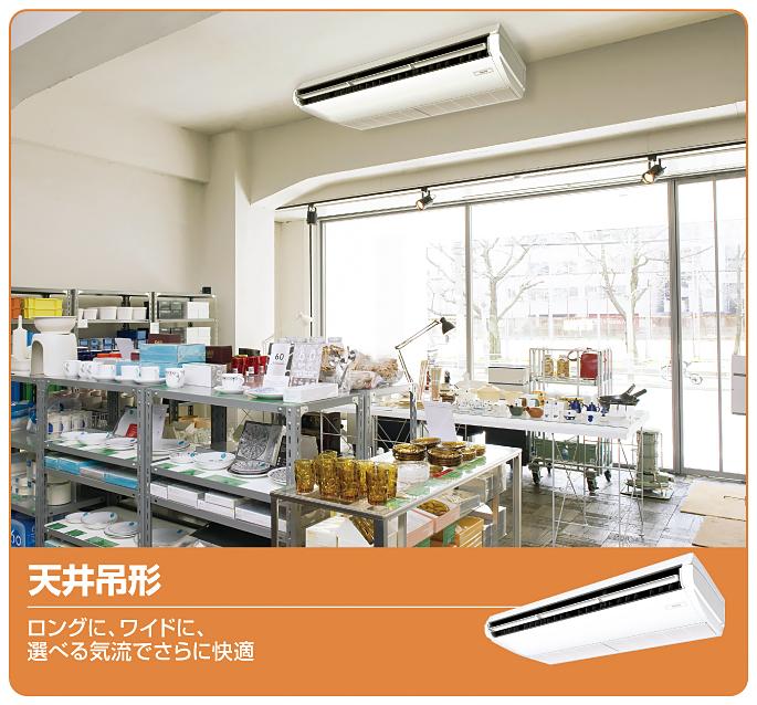 空調換気設備4_1