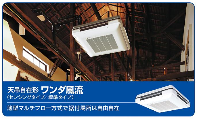 空調換気設備4_3