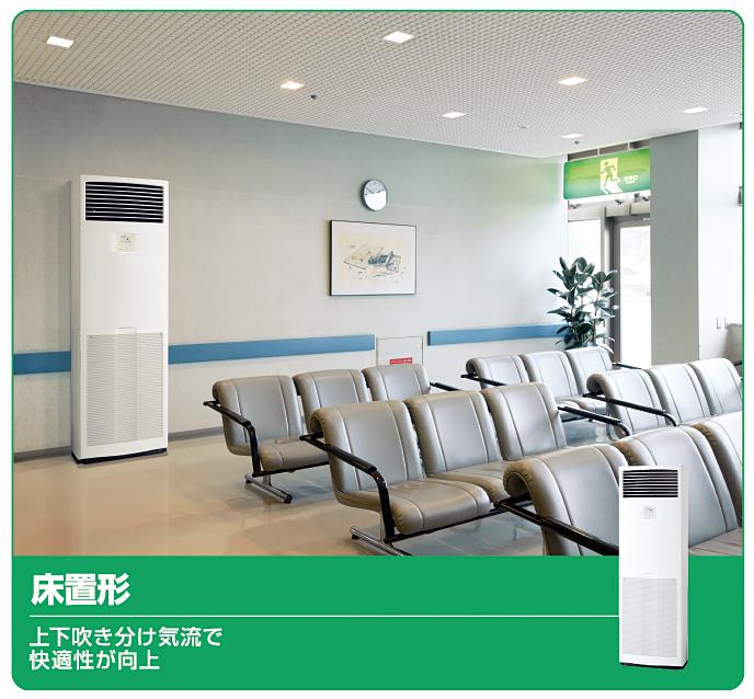 空調換気設備5_1