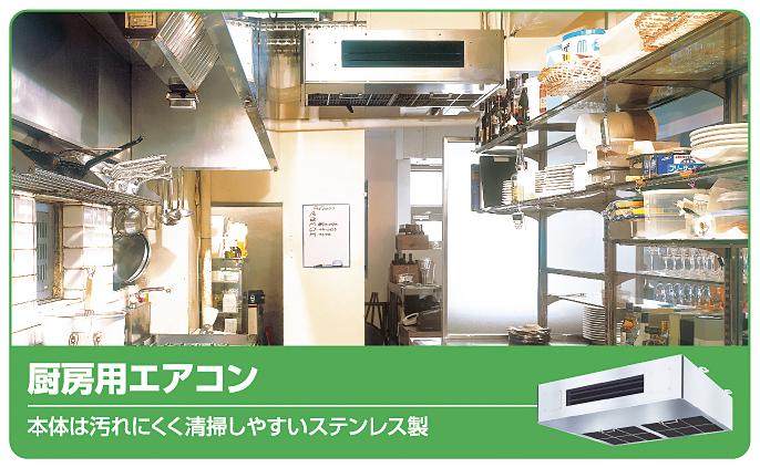 空調換気設備6_2